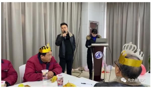 """""""情暖冬日 欢乐相聚""""——公司举办2020年四季度员工集体生日会!"""