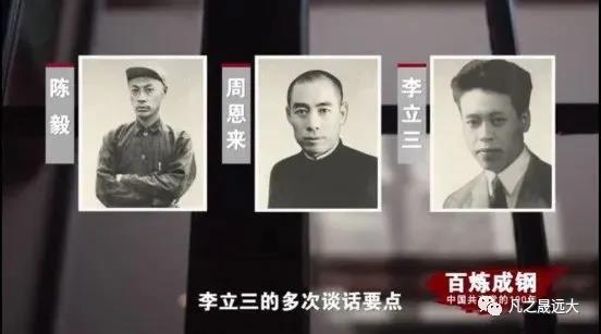 《百炼成钢:中国共产党的100年》第十二集 古田会议