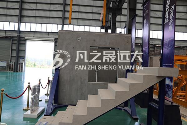 楼梯板展示区
